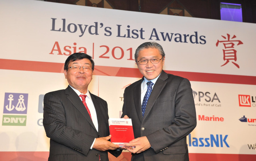 Lloyd's List Asia Awards – Shipyard of the year, 2013