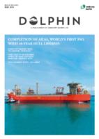 Dolphin May 2018